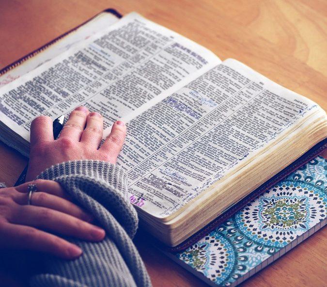 je-lis-la-bible-mais-je-ne-la-comprends-pas